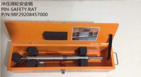 noir JIUY 5 /« /» automatique Centre Pin punch Gr/ève Spring Loaded Pointeau marquage des trous de d/épart Outil dimpact trou disjoncteur